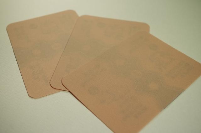 茶色い湿布