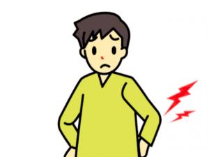 追突事故により椎間板ヘルニアが悪化…後遺障害は認定されるの?