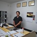 青葉鍼灸整骨院-田中学