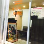 https://clinic.jiko24.jp/storage/そうかい東大手町整骨院 外観