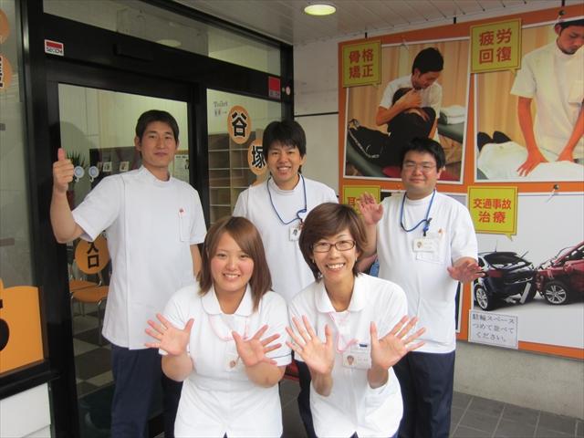 https://clinic.jiko24.jp/storage/谷塚駅前整骨院
