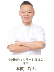 https://clinic.jiko24.jp/storage/pic_top042