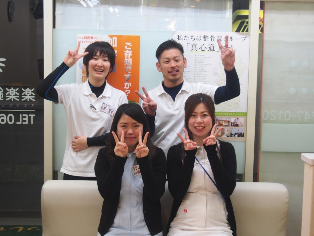 https://clinic.jiko24.jp/storage/楽楽鍼灸整骨院4